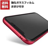 送料無料AppleiPhoneXIiPhoneXIRiPhoneXIMaxケースアルミニウムバンパーアップルCASE持ちやすい耐衝撃金属軽量持ちやすい高級感があふれ人気ストラップホール付きメタルサイドバンパー強化ガラスフィルムおまけ付き
