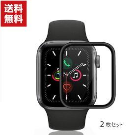 送料無料 Apple Watch Series 6/SE 40mm/44mm ウェアラブル端末・スマートウォッチ HD Film ガラスフィルム 3Dラウンド複合材質 全画面保護フィルム 液晶保護ガラス フィルム 立体ラウンドタイプ シート アップル ウォッチ用液晶シールド 2枚セット