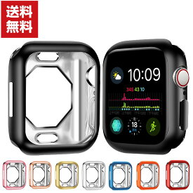 送料無料 Apple Watch Series 6/SE 40mm /44mm ウェアラブル端末・スマートウォッチ ケース シンプルで メッキ仕上げ ソフトTPUソフトカバー アップル CASE 耐衝撃 カッコいい 便利 実用 軽量 メタル調 人気 アップルウォッチ シリーズ カバー