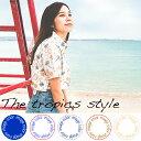"""アロハシャツ かりゆしウェア """"The tropics style"""" レディース(女性用) 半袖ボタンダウンシャツ 全5色 大きいサイズ…"""