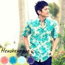 アロハシャツ かりゆしウェア メンズ(男性用)「Henohenopua(ヘノヘノプア)」全4色 半袖 沖縄ウエディングには当店のアロハシャツ!3L 4L 5L 大きいサイズあり 沖縄結婚式にアロハシャ