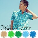 アロハシャツ かりゆしウェア メンズ(男性用)「Abstract HIBI (アブストラクトハイビ)」全5色 半袖 沖縄ウエディン…