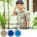 アロハシャツ かりゆしウェア メンズ(男性用)「Drawing Leaves(ドローウィングリーブス)」全3色 半袖 3L4L5L 大きいサイズあり 沖縄結婚式...