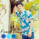 アロハシャツ かりゆしウェア メンズ(男性用)「Flower Realism」全3色 半袖 沖縄ウエディングには当店のアロハシャツ!3L4L5L 大きいサイズあり 沖縄結婚式にアロハシャツ 送料無料