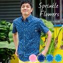 メール便送料無料!アロハシャツ かりゆしウェア メンズ(男性用)「Sprinkle Flowers(スプリンクルフラワーズ)」全4色…