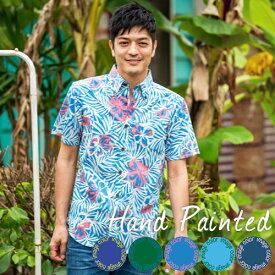 かりゆしウェア メンズ アロハシャツ 沖縄版 かりゆし ココナッツジュース シャツ 結婚式 Hand Painted全5色 半袖 LL,3L,4L,5Lまで 大きいサイズあり クールビズ ハワイアンシャツに送料無料