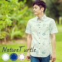 アロハシャツ かりゆしウェア メンズ(男性用) NativeTurtle 全3色 半袖 LL,3L,4L,5Lまで 大きいサイズあり カスリ風 琉球絣風 クールビズ ハワイアンシャツに 送料無料