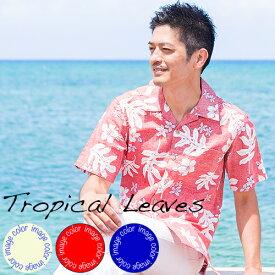 アロハシャツ メンズ 結婚式 ハイビスカス Tropical Leaves 男性用 半袖 3Lまで 大きいサイズあり ペアルック 送料無料 お揃い ペア ペアルック 男女 リンク リンクコーデ 親子