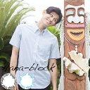 かりゆしウェア アロハシャツ メンズ 沖縄版 かりゆし ココナッツジュース シャツ 結婚式 Hana-block全2色 人気かりゆしウェアがリニューアル 半袖 3L4L5L 大きいサイズあり 送料無料