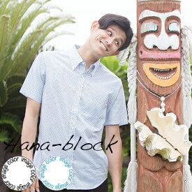かりゆしウェア メンズ アロハシャツ 沖縄版 かりゆし ココナッツジュース シャツ 結婚式 Hana-block全2色 人気かりゆしウェアがリニューアル 半袖 3L4L5L 大きいサイズあり 送料無料