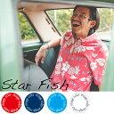 アロハシャツ かりゆしウェア メンズ(男性用)「Star Fish」全4色 人気アロハがリニューアル! 半袖 3L4L5L 大きいサイズあり 沖縄結婚式にアロハシャツ【利用で送料無料】 送料無料