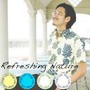 かりゆしウェア メンズ アロハシャツ 沖縄版 かりゆし ココナッツジュース シャツ 結婚式 Refreshing Nature 全4色 人…