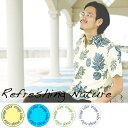 アロハシャツ かりゆしウェア メンズ(男性用)「Refreshing Nature」全4色 人気アロハがリニューアル! 半袖 3L4L5L 大きいサイズあり 沖縄結婚式にアロハシャツ【利用で送料無料】