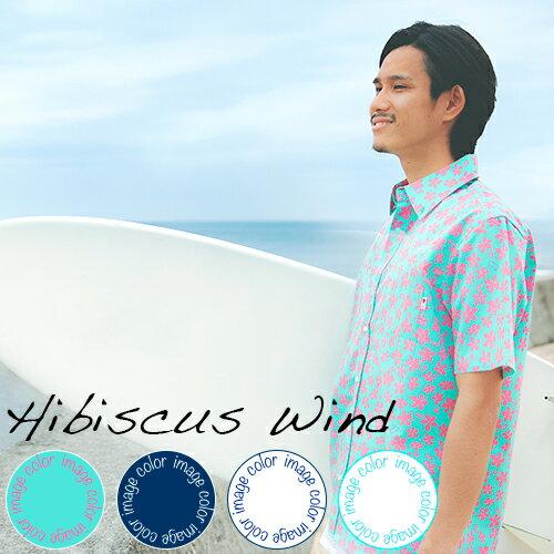 かりゆしウェア メンズ アロハシャツ 沖縄版 かりゆし ココナッツジュース シャツ 結婚式 Hibiscus Wind 全4色 人気かりゆしウェアがリニューアル 半袖 3L4L5L 大きいサイズあり 送料無料