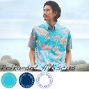 アロハシャツ かりゆしウェア メンズ(男性用)「Polka-dot Hibiscus」全3色 人気アロハがリニューアル! 半袖 3L4L5L 大きいサイズあり 沖縄結婚式にアロハシャツ【利用で送料無料