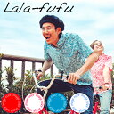 アロハシャツ かりゆしウェア メンズ(男性用)「Lala-fufu」全4色 人気アロハがリニューアル! 半袖 3L4L5L 大きいサイズあり 沖縄結婚式にアロハシャツ【利用で送料無料】 送料無料