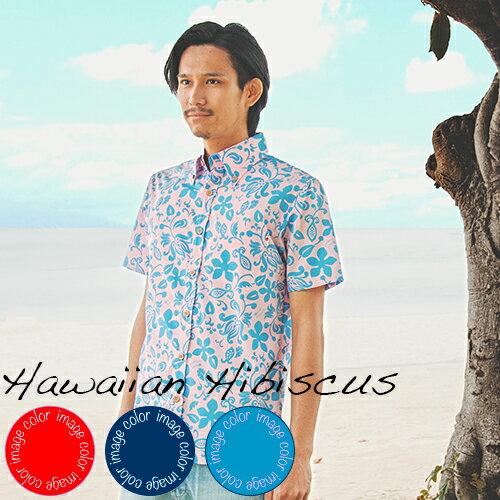 ポイント20倍 アロハシャツ かりゆしウェア メンズ(男性用)「Hawaiian Hibiscus」全3色 人気アロハがリニューアル! 半袖 3L4L5L 大きいサイズあり 沖縄結婚式にアロハシャツ【利用で送料無料】 送料無料