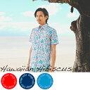 アロハシャツ かりゆしウェア メンズ(男性用)「Hawaiian Hibiscus」全3色 人気アロハがリニューアル! 半袖 3L4L5L 大きいサイズあり【楽...
