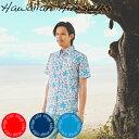 アロハシャツ かりゆしウェア メンズ(男性用)「Hawaiian Hibiscus」全3色 人気アロハがリニューアル! 半袖 3L4L5L 大きいサイズあり 沖縄結婚式にアロハシャツ【利用で送料無料】