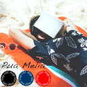 かりゆしウェア メンズ アロハシャツ 黒 赤 沖縄版 かりゆし ココナッツジュース シャツ 結婚式 Pua Melia 全3色 人気…