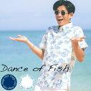 アロハシャツ かりゆしウェア メンズ(男性用)「Dance of Fish」全2色 人気アロハがリニューアル! 半袖 3L4L5L 大きいサイズあり 沖縄結婚式にアロハシャツ【メール便利用で送料無料】