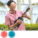 アロハシャツ かりゆしウェア メンズ(男性用)「Phoenix」全2色 人気アロハがリニューアル! 半袖 3L4L5L 大きいサイ…