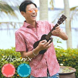 かりゆしウェア メンズ アロハシャツ 沖縄版 かりゆし ココナッツジュース シャツ 結婚式 Phoenix 全2色 人気かりゆしウェアがリニューアル 半袖 3L4L5L 大きいサイズあり メール便利用で送料無料