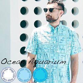 かりゆしウェア メンズ アロハシャツ 沖縄版 かりゆし ココナッツジュース シャツ 結婚式 Ocean Aquarium 全3色 人気かりゆしウェアがリニューアル 半袖 3L 大きいサイズあり メール便利用で送料無料