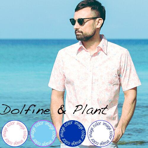かりゆしウェア アロハシャツ メンズ(男性用)「Dolfine&Plant」全4色 人気アロハがリニューアル! 半袖 5L 大きいサイズあり 沖縄結婚式にアロハシャツ【メール便利用で送料無料】