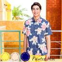かりゆしウェア メンズ アロハシャツ 沖縄版 かりゆし ココナッツジュース シャツ 結婚式 Painted Hibi 全3色 オープ…