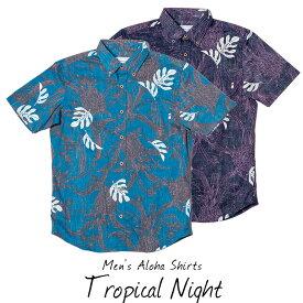 かりゆしウェア メンズ アロハシャツ 沖縄版 かりゆし ココナッツジュース シャツ 結婚式 Tropical Night 全2色 半袖 3L4L5L 大きいサイズありメール便利用で 送料無料