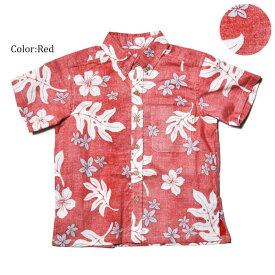 アロハシャツ キッズ 子供用 ハイビスカス Tropical Leaves 全3色 人気アロハのキッズサイズ 半袖 ペアルック 沖縄結婚式にアロハシャツ 送料無料