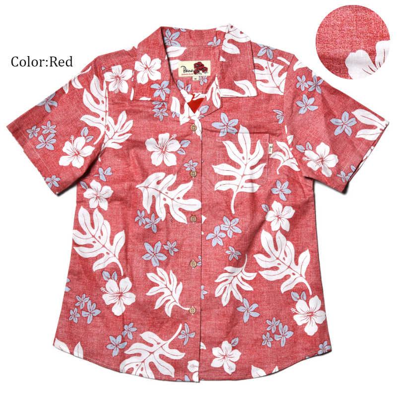 アロハシャツ レディース 結婚式 ハイビスカス Tropical Leaves PANAから贈る夏にピッタリなリゾートアロハシャツ 女性用 沖縄結婚式にアロハシャツ 送料無料