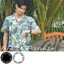 アロハシャツ 毎年売り切れの人気柄!今年もリニューアルして復活!『Bird of Paradise』メンズ(男性用)半袖 抗菌防臭加工された夏に心強いシャツ!3Lまで 大きいサイズあり   送料無料