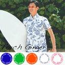 アロハシャツ 毎年売り切れの人気柄!今年もリニューアルして復活!『Torch Ginger』メンズ(男性用)半袖 抗菌防臭加工された夏に心強いシャツ!3Lまで ...