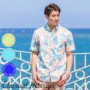 アロハシャツ メンズ 結婚式 ハイビスカス Classical Hibiscus ボタンダウンカラーシャツ 男性用 半袖 5Lまで 大きい…