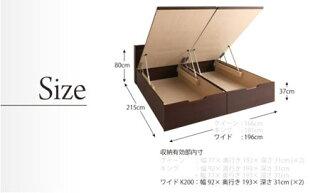国産大型跳ね上げ式ベッドJadaジェイダ縦開きワイドK200ゼルトスプリングマットレス付き棚付きコンセント付き日本製跳ね上げベッド収納ベッドおしゃれガス圧跳ね上げリフトアップベッドベット500040867
