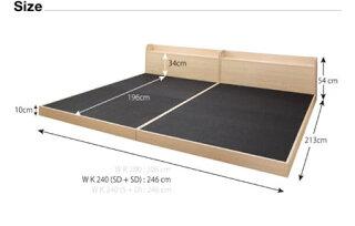 送料無料布団が使えるデザインローベッドAyliyアイリーボリューム敷布団付きワイドK240(セミダブル×2)レギュラー500021387
