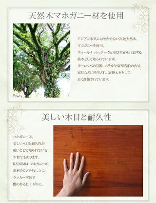 送料無料天然木マホガニー材アンティーク調アジアンダイニングシリーズRADOMラドムダイニングチェア1脚500027935
