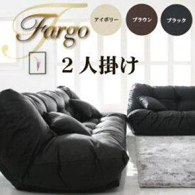 フロアリクライニングソファ Fargo ファーゴ 2人掛け 日本製 リクライニングソファー リクライニングソファ おしゃれ ソファ ソファー 椅子 40102975