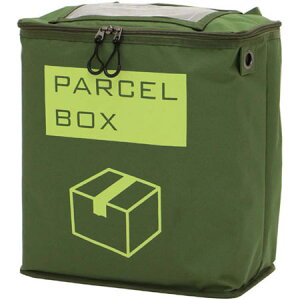 掛け型宅配ボックス le colis ルコリス 幅35 奥行き20 高さ40 耐荷重3kg 28リットル グリーン 折りたたみ式 鍵付き 宅配ボックス 宅配box 宅配バッグ 置き配ボックス 置き配バッグ おしゃれ 掛け型