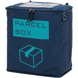 掛け型宅配ボックス le colis ルコリス 幅35 奥行き20 高さ40 耐荷重3kg 28リットル ネイビー 折りたたみ式 鍵付き 宅配ボックス 宅配box 宅配バッグ 置き配ボックス 置き配バッグ おしゃれ 掛け型