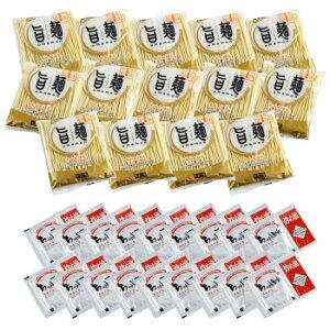 【代引き・同梱不可】 「旨麺」長崎ちゃんぽん 14食セット FNC-14