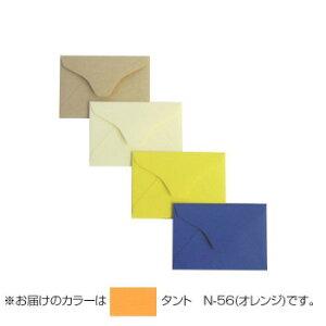 【代引き・同梱不可】 PAPER PALETTE(ペーパーパレット) プチモーパレット(ミニ封筒) タント N-56(オレンジ) 50枚 1743930