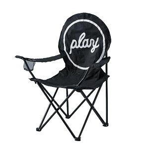 【代引き・同梱不可】 プレイデザイン 折りたたみ式チェア PO40C 持ち運び椅子 アウトドア コンパクト ポータブル椅子 キャンプ 軽量 屋外 収納