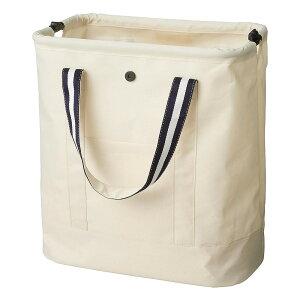 【代引き・同梱不可】 パール金属 UrokiII ランドリーバッグ トートS アイボリー N-7529 アウトドア 洗濯物 かご ショッピング エコバッグ 入れ物 買い物バッグ トート