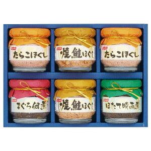 【代引き・同梱不可】 ニッスイ 瓶詰ギフト BA-30B 6271-014 鮭 贈り物 ほぐし 焼鮭 ギフトセット 贈答品 たらこ 詰め合わせ プレゼント