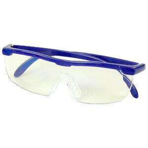 【代引き・同梱不可】 WETECH ブルーライトカット メガネ型ルーペ WJ-8069 パソコン 拡大鏡 眼鏡 1.6倍 ブルーライト ハンズフリー 老眼鏡 ポーチ付き