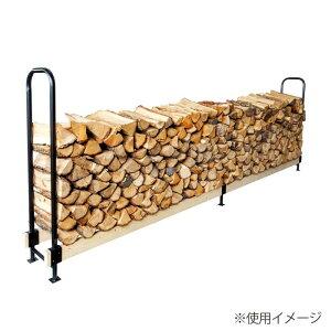 【代引き・同梱不可】 ログラック スライド式 2×4ログラック PA8315R-1 収納 高さ調節 棚 保管 おしゃれ 薪 木材 ストック