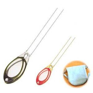 【代引き・同梱不可】 MIZAR-TEC(ミザールテック) INSPECTION LOUPES ペンダントルーペ PL-330-2.5 見やすい 拡大鏡 おしゃれ 女性 かわいい ネックレス プレゼント 両眼 ギフト